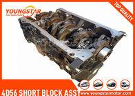 Van Goede Kwaliteit het blok van de motorcilinder & De Motor Kort Blok ASSY van Mitsubishi Pajero L300 4D56 2.5TD met ZUIGER 21102-42K00A te koop